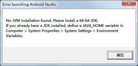 解决Google的AndroidStudio启动时发生does not point to a valid jvm installation的错误