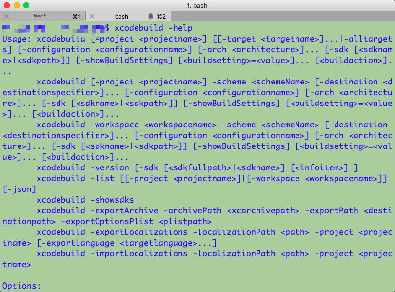 xcodebuild-help.png